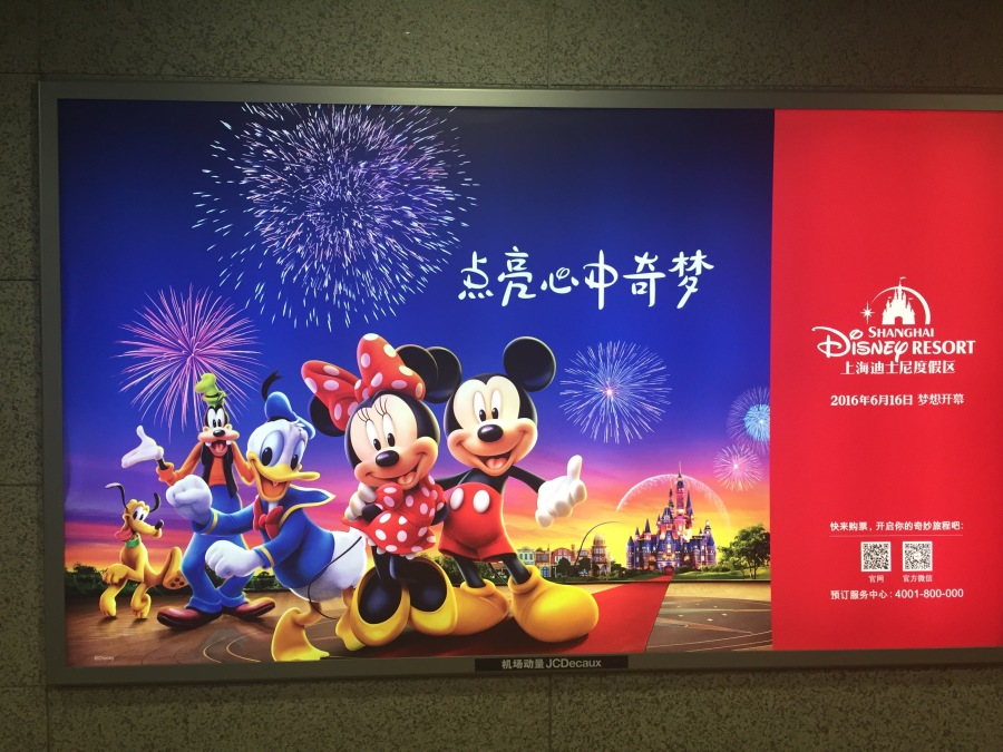 disney-china-trip-disneyland-shanghai-pudong